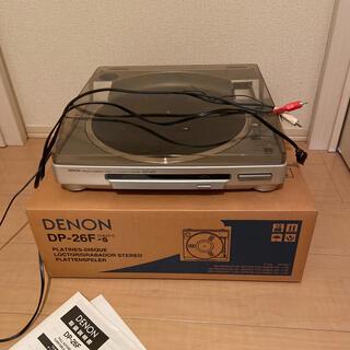デノン(DENON)のDENONレコードプレーヤー DP-26F-s(ターンテーブル)