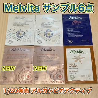 メルヴィータ(Melvita)のMelvita メルヴィータ スキンケア サンプル6点セット(サンプル/トライアルキット)