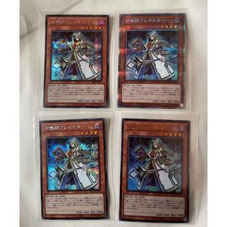 ユウギオウ(遊戯王)の遊戯王 prismatic art collection(シングルカード)