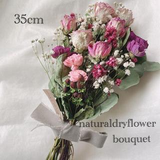 ✩.*˚ドライフラワースワッグ✩.*˚natural pink bouquet(ドライフラワー)