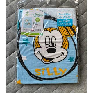 ディズニー(Disney)の週末値下げ★ミッキー タオルケット ガーゼケット(タオルケット)