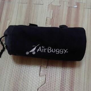 エアバギー(AIRBUGGY)のエアーバギーのボトルホルダー(ベビーカー用アクセサリー)