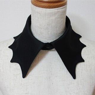 アトリエボズ(ATELIER BOZ)の蝙蝠襟(つけ襟)