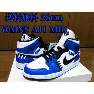 ナイキ(NIKE)のNIKE ナイキ jordan 1 mid aj1 high low 青(スニーカー)