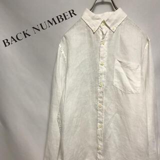 バックナンバー(BACK NUMBER)の☆ BACK NUMBER バックナンバー メンズ 麻100% 長袖 シャツ 白(シャツ)