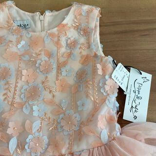 TOCCA - 海外製 サーモンピンクのドレス 7歳 新品タグ付き