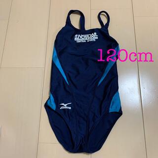 MIZUNO - セントラルスポーツ スイミング 水着 女の子 120