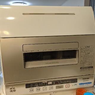 トウシバ(東芝)の食洗機 東芝製(食器洗い機/乾燥機)
