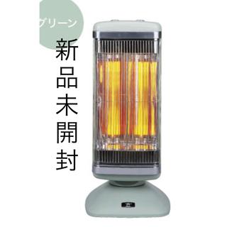 【2021年購入品】アラジン 遠赤グラファイトヒーター(電気ヒーター)