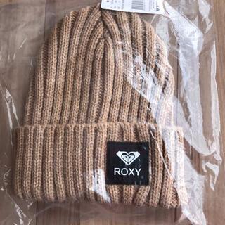 ロキシー(Roxy)のROXY  ニット帽 ベージュ(ニット帽/ビーニー)