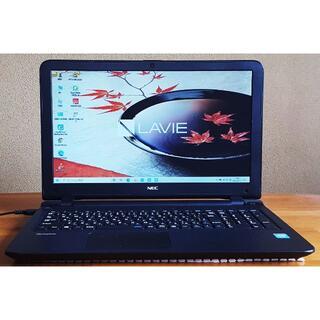 エヌイーシー(NEC)のWin10 VersaPro/2957U/4G/SSD120G/500G/WLA(ノートPC)