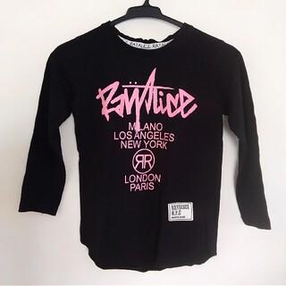 レイアリス(Rayalice)のロンT 130 黒(Tシャツ/カットソー)
