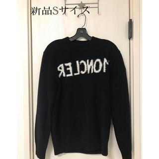 MONCLER - 【新品】MONCLER ロゴ セーター 20-21AW