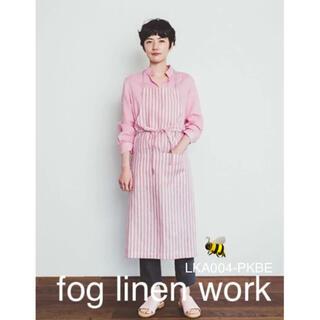 フォグリネンワーク(fog linen work)の【new】fog linen work リネンフルエプロン ミシェル(ひざ丈ワンピース)