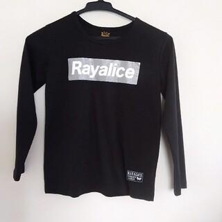 レイアリス(Rayalice)のロンT 140 黒(Tシャツ/カットソー)