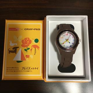 サクラクレパス(サクラクレパス)のCRAY-PAS クレパス柄トケイ ダークブラウン(腕時計)