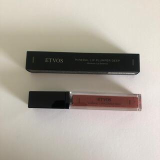 ETVOS - ETVOS ミネラルリッププランパー ディープココア