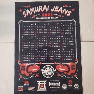 サムライジーンズ(SAMURAI JEANS)のサムライジーンズ 2021 カレンダー 1枚(デニム/ジーンズ)