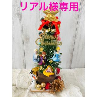 専用 ディズニープリンセス クリスマスツリー フェイクグリーン ハンドメイド(その他)