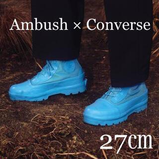 アンブッシュ(AMBUSH)のAMBUSH × CONVERSE CTAS DUCK BOOT(スニーカー)