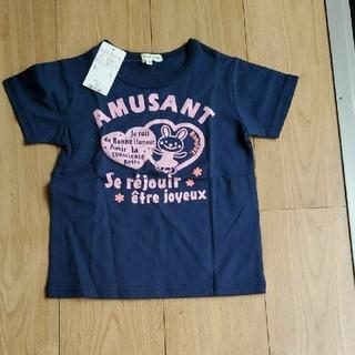 サンカンシオン(3can4on)の3can4on Tシャツ 女の子 110(Tシャツ/カットソー)