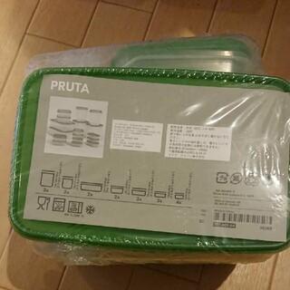 イケア(IKEA)のイケア PRUTA 保存容器17点セット(容器)