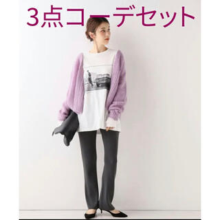 フレームワーク(FRAMeWORK)の2019ssフレームワーク☆ガーディアンニットパンツロンTシャツセット(セット/コーデ)