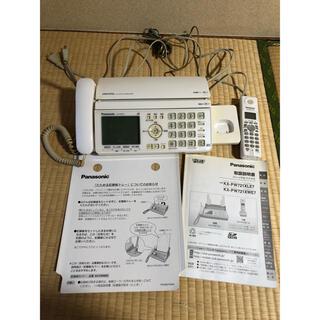 パナソニック(Panasonic)のファックス固定電話(電話台/ファックス台)
