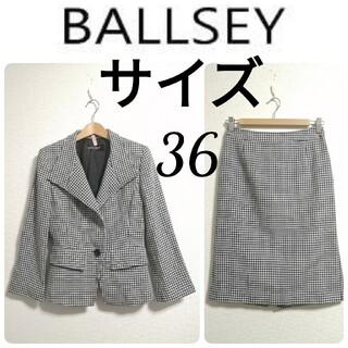 ボールジィ(Ballsey)の美品 トゥモローランド ボールジー ツィード スーツ 36 S 7号 白黒(スーツ)