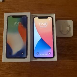 アイフォーン(iPhone)のはるぱ様 専用 iPhone x Silver 64GB Simロック解除済み(スマートフォン本体)