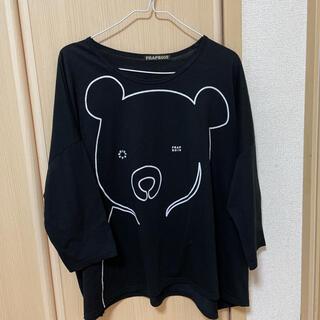 フラボア(FRAPBOIS)のフラボア FRAPBOIS Tシャツ(Tシャツ(半袖/袖なし))
