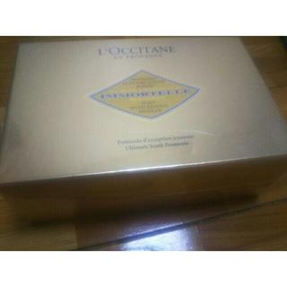 ロクシタン(L'OCCITANE)の新品 未開封 ロクシタン ディヴァインインテンシヴスキンケアプログラム(美容液)