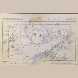 ジブリ(ジブリ)の魔女の宅急便 実寸レプリカ(絵画/タペストリー)