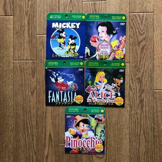 ディズニーDVD 5枚セット(キッズ/ファミリー)