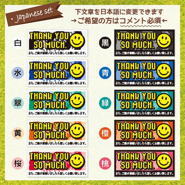 サンキューシール 40枚【T11-WH】 ハンドメイドの文具/ステーショナリー(カード/レター/ラッピング)の商品写真