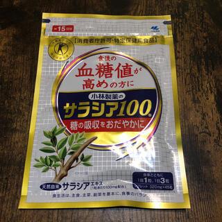 コバヤシセイヤク(小林製薬)の小林製薬 サラシア100  45粒(ダイエット食品)