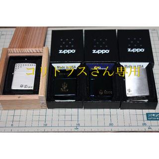 ジッポー(ZIPPO)のPeace Zippoまとめ売り(タバコグッズ)
