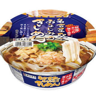 カゴメ(KAGOME)のスガキヤカップきしめん、カゴメ野菜生活詰め合わせ(ソフトドリンク)