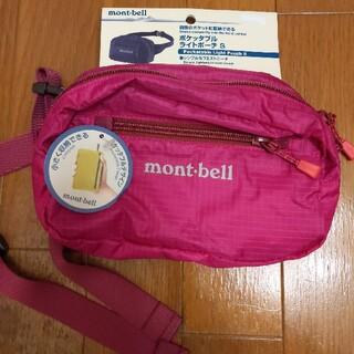 モンベル(mont bell)のmont-bell(モンベル)ウエストポーチ(ボディバッグ/ウエストポーチ)