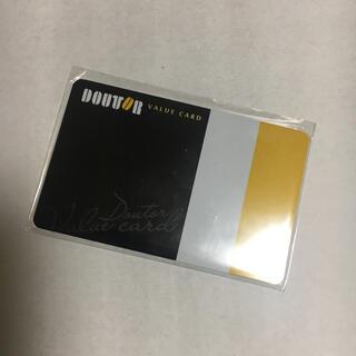 ドトール ブラック カード(フード/ドリンク券)