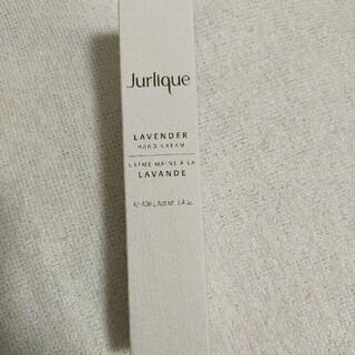 ジュリーク(Jurlique)のJurlique ハンドクリーム lavender(ハンドクリーム)