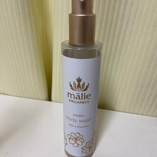 マリエオーガニクス(Malie Organics)のMalie マリエ ピカケの香り Body wash(ボディソープ/石鹸)