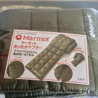 MARMOT - マーモット キルティングマフラー