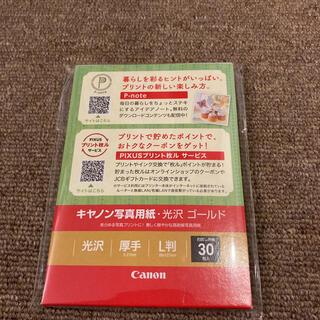キヤノン(Canon)の新品未開封★キャノン写真用紙★光沢 ゴールド(その他)