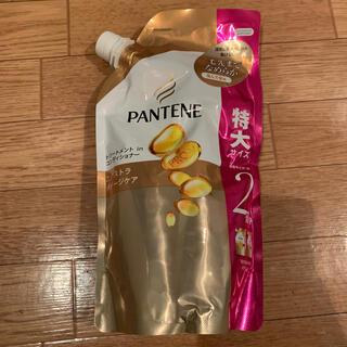 パンテーン(PANTENE)のパンテーン エクストラダメージケア トリートメントコンディショナー 詰替特大サイ(コンディショナー/リンス)