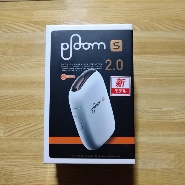 テック 0 プルーム s2 加熱式たばこプルーム・エス2.0(Ploom S)|プルームエス|Ploom公式ブランドサイト