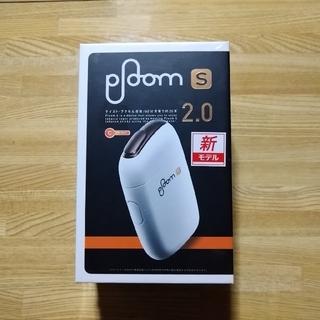 プルームテック(PloomTECH)のプルームS2.0ホワイト 新品未開封 レシート付(タバコグッズ)