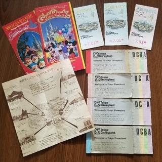ディズニー(Disney)のまだ使える!?東京ディズニーランド コレクション(その他)