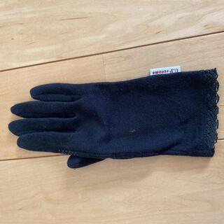 ユーピーレノマ(U.P renoma)の手袋右手(手袋)