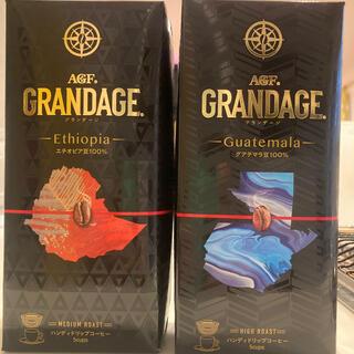 エイージーエフ(AGF)の気まぐれ値下げ中♪AGF GRANDAGE ハンディードロップ(コーヒー)